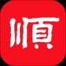 顺购app软件官方下载 v1.0