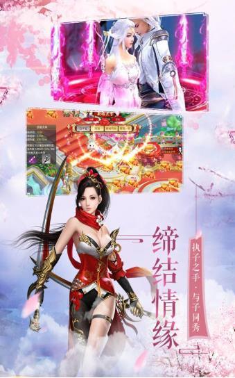 武江梦官游戏官方版图2: