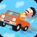 人类疯狂洗汽车游戏中文版下载 v1.1