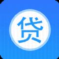e贷分期卡app官网版入口 v1.0