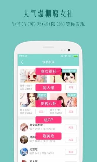 鯉魚網app軟件下載圖1: