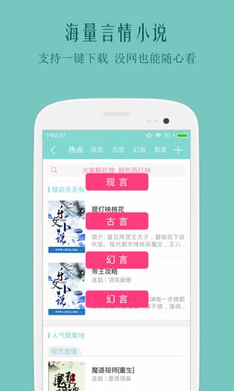 鯉魚網app軟件下載圖3: