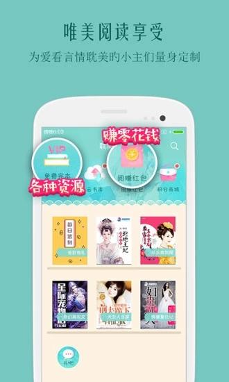 鯉魚網app軟件下載圖片1
