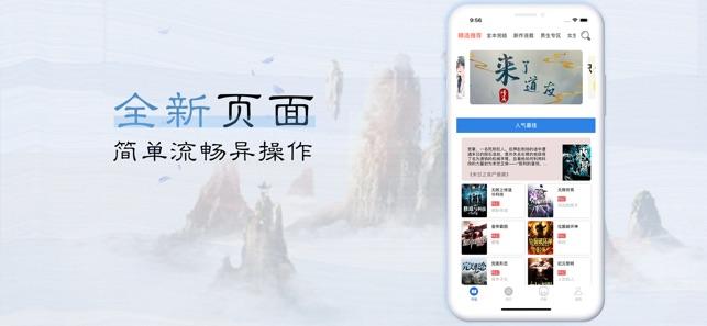 来了道友app官方版最新下载图2: