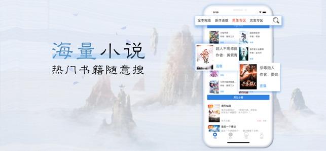 来了道友app官方版最新下载图3: