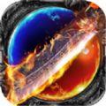 龙皇超变SF手游官方最新app安卓版 v2.80