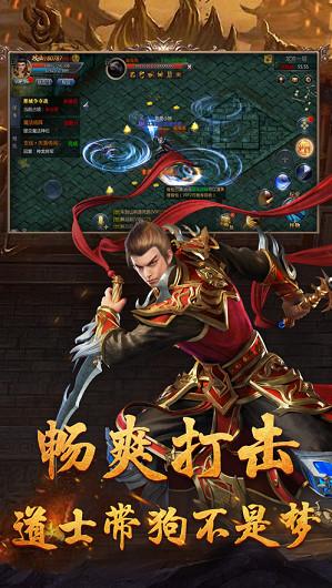龙皇超变SF手游官方最新app安卓版图1: