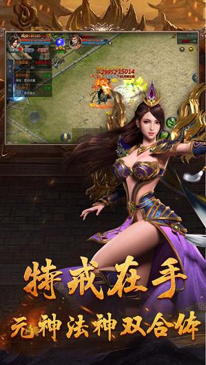 龙皇超变SF手游官方最新app安卓版图2: