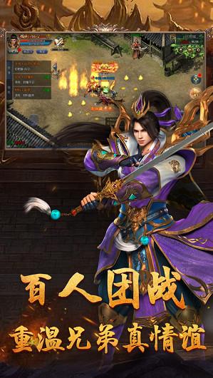 龙皇超变SF手游官方最新app安卓版图3: