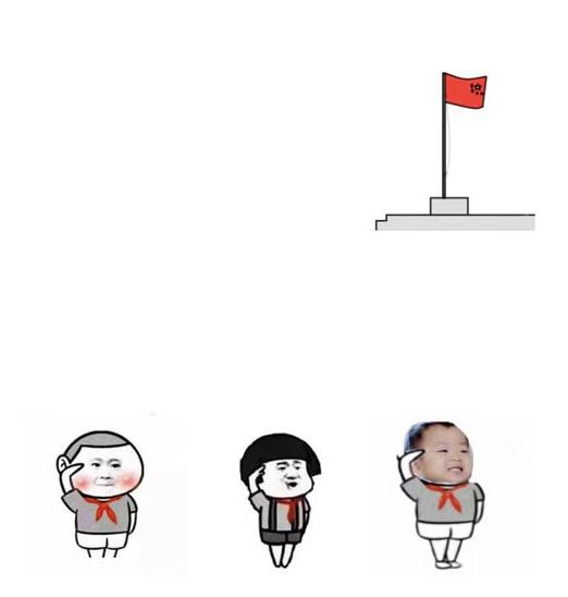 朋友圈升旗敬礼九宫格表情包组图大全app全套下载图2: