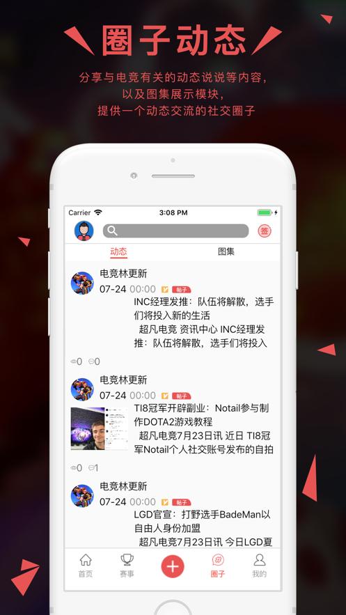 泛亚电竞英雄时时乐app官方下载图1: