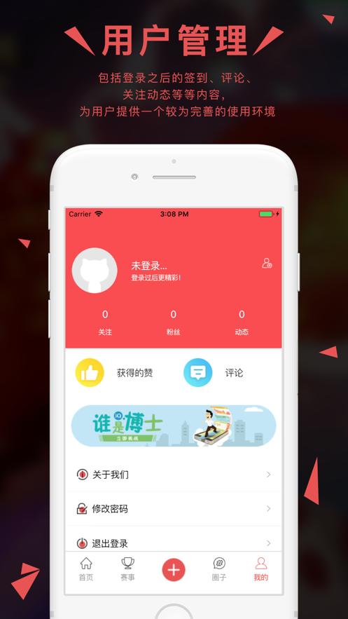 泛亚电竞英雄时时乐app官方下载图3: