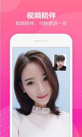 尤人社vip账号共享app手机版图2: