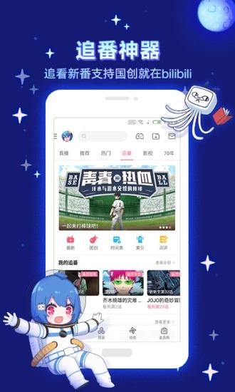 ailicili弹幕视频网手机客户端官方app图1: