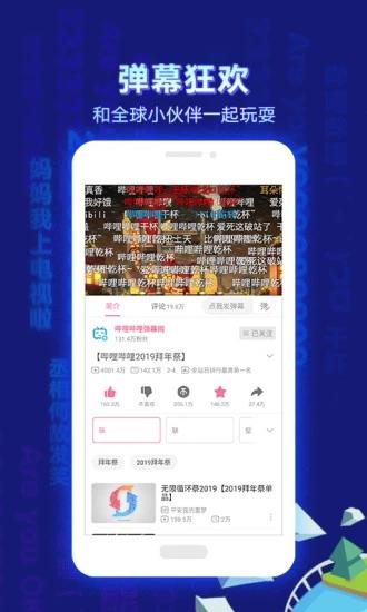 ailicili弹幕视频网手机客户端官方app图2: