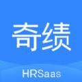 奇绩云app软件官方下载 v1.0