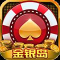 4478棋牌游戏app最新版下载 v1.00