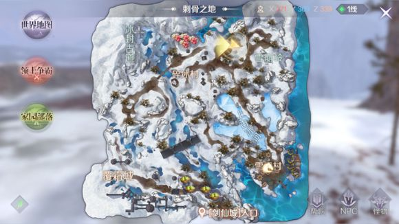 完美世界手游9.5隐藏任务大全 最新地图隐藏任务解锁攻略[多图]