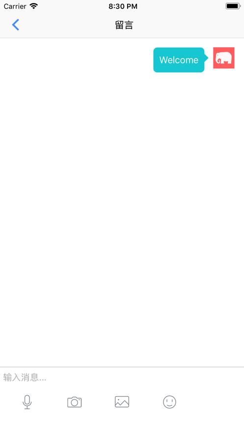 百特速聘app软件官方下载图2: