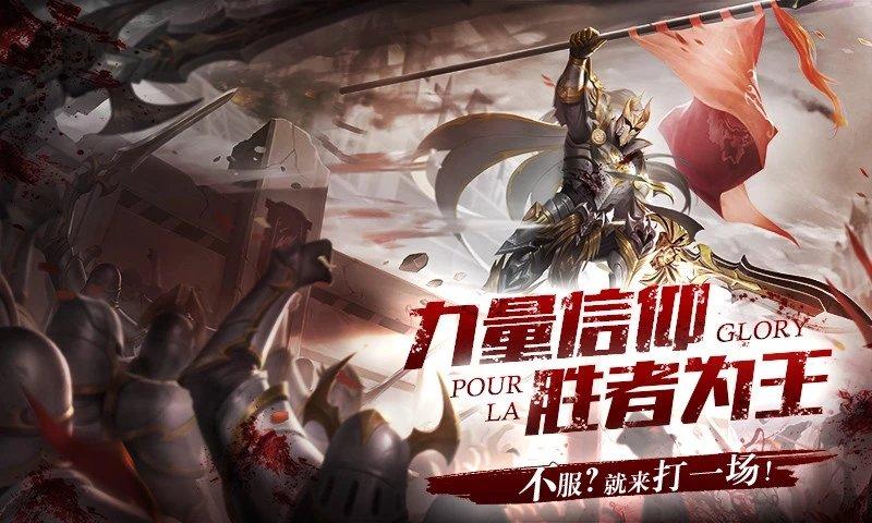 龙之怒吼之奇迹覆灭者手游官网最新版图2:
