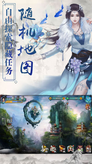 永古帝尊游戏官方版图3: