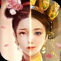 盛世帝后游戏最新安卓版 v1.5.0