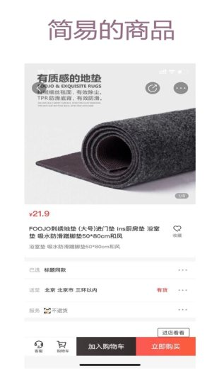 大鲍鱼app网站图2