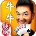 快络牛牛战斗版游戏官方最新版 v1.0