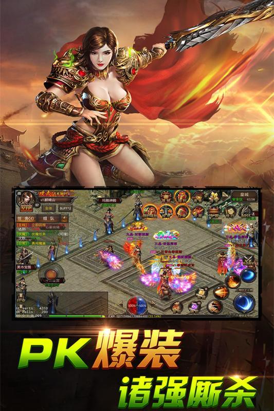 冰火传奇手游官网iOS版图3: