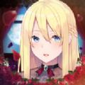 她是我的吸血鬼游�蛑形陌� v1.0.0
