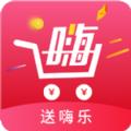 送嗨乐优惠券app手机版下载 v1.0