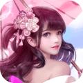 天下最仙游戏官方最新版 v1.0
