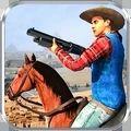 西部狂野牛仔游戏手机安卓版 v1.1