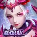 火龙之巅手游官网唯一正版 v1.0