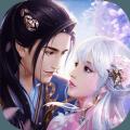 天道永恒手游官方安卓版 v3.0.0