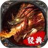 斩神裁决手游官网最新版 v1.2.0