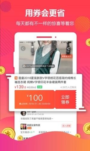 淘米妈妈app图3