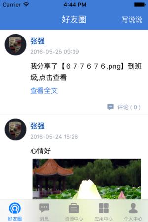 第十九届江西省中小学电脑制作技能提升活动入口图1