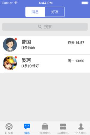 第十九届江西省中小学电脑制作技能提升活动入口图2