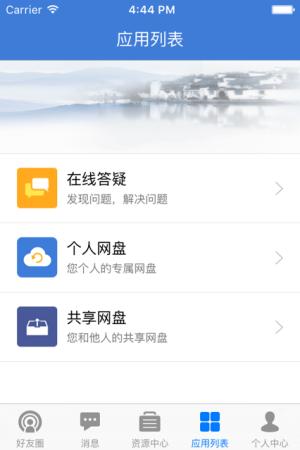 第十九届江西省中小学电脑制作技能提升活动入口图3