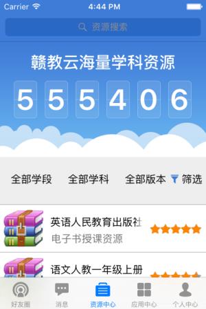2020第十九届江西省中小学电脑制作技能提升活动登录入口地址图片2