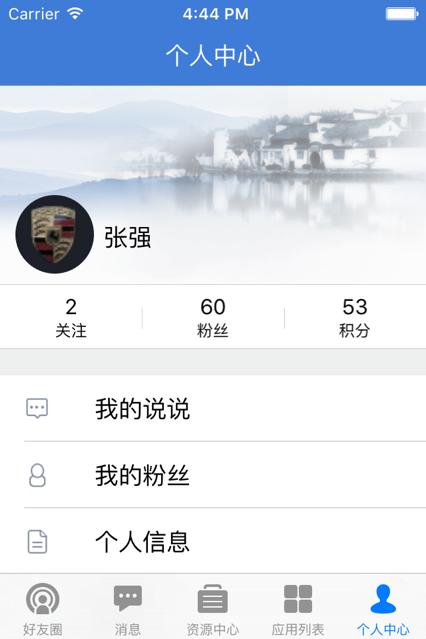 江西省中小学线上教学平台赣教云学生登录入口图片1