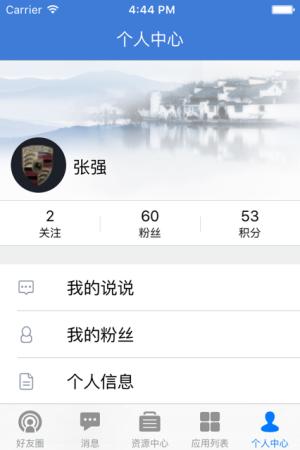 2020第十九届江西省中小学电脑制作技能提升活动登录入口地址图片1
