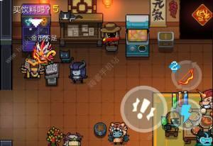 元气骑士魔法井蓝图有什么用 魔法井获取及作用详解图片3