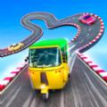 黄包车坡道特技竞速3D安卓版
