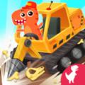 怪兽挖掘机卡车驾驶