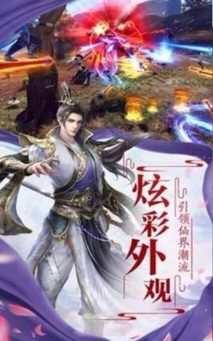 青云武神官方图1