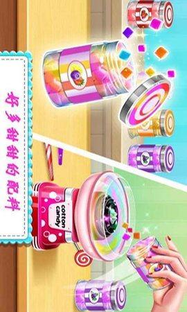 芭比糖果工厂游戏图2