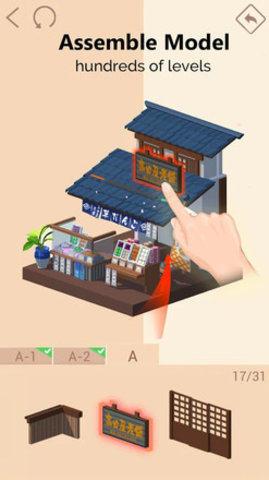 掌上世界3D游戏中文版图3