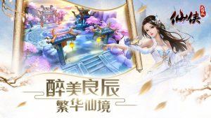 魂域战魔王手游最新官方安卓版下载图片1